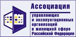 СРО Ассоциация